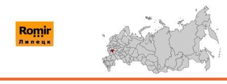 РОМИР Липецк